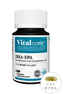 DHA-EPA