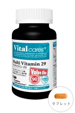 マルチビタミン-29(バリューサイズ)