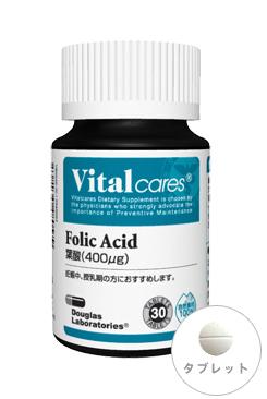 葉酸-(400μg)
